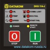 Телекоммуникационные устройства управления
