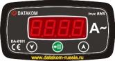 DA-0101 Амперметр,1 фаза, 96x48mm / 72x72mm