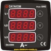 DA-0303 Амперметр ,3 фазы, 72x72mm