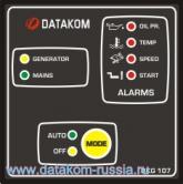 DKG-107 Блок автоматики электросети