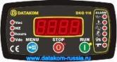 DKG-116  Ручной и Дистанционный Запуск