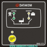 DKG-171 Устройство автоматического включения