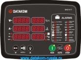 DKG-517 Ручной и Дистанционный Пуск Блока