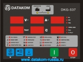DKG-537 Блок Ручного и Дистанционного запуска с J1939