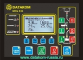 DKG-543 Блок автоматики электросети