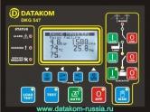 DKG-547 Блок автоматического запуска с функциями управления  с J