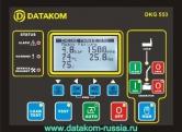 DKG-553 Блок автоматики электросети