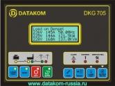 DKG-705 Блок управление, дистанционный контроль с помощью J1939