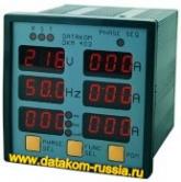 DKM-403 Измерительная панель сети