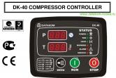 DK-40 Контроллер управления компрессором