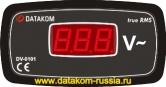 DV-0101 Вольтметр, 1 фаза, 96x48mm / 72x72mm