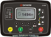 D-500 Genset Controller with Comm. Option