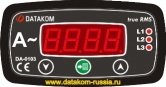DA-0103 Амперметр ,3 фазы, 96x48mm / 72x72mm