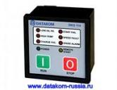 DKG-114  Ручной и Дистанционный Пуск Блока