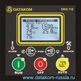 DKG-119 Ручной и Дистанционный Пуск блока