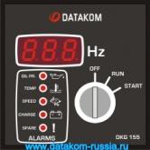 DKG-155 Контроллер ручного запуска и остановкой электроагрегатом