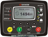 DKG-309J Блок автоматики электросети  с J1939