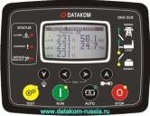 DKG-329  Контроллер ATS