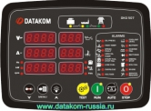 DKG-507-J Блок автоматики электросети с J1939