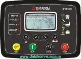 DKG-509J Блок автоматики электросети с  J1939