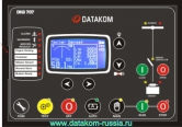DKG-707 Контроллер синхронизации( 8 устройств) генераторов J1939