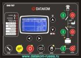 DKG-727 Контроллер расширенных возможностей  (синхронизация до 8