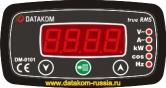 DM-0101 Мультиметр ,1 фаза, 96x48mm / 72x72mm