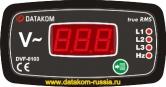 DVF-0103 Вольт-частотный,3 фазы, 96x48mm / 72x72mm